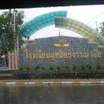 Photo taken at โรงเรียนฤทธิยะวรรณาลัย (Rittiyawannalai School) by Suttha N. on 7/30/2012
