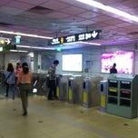Photo taken at 서면역 (Seomyeon Stn.) by Jeff Y. on 5/18/2012