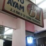 Photo taken at Soto ayam 61 by Andreazt V. on 9/15/2014