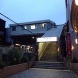 Photo taken at 杉田駅 (Sugita Sta.) (KK46) by Pon N. on 6/9/2013