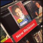 Photo taken at TSUTAYA マルイ北千住店 by nik on 7/14/2013