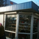 Photo taken at Парковка by Stanislav L. on 11/23/2012