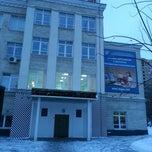 Photo taken at Институт математики и информатики (ИМИ МГПУ) by Анастасия Ж. on 1/10/2013