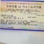 Photo taken at ローソン 川越市駅前店 by Masato H. on 6/1/2013