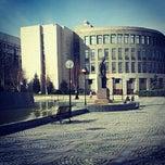 Photo taken at Bilkent Üniversitesi by Gökçen Burcu E. on 2/25/2013