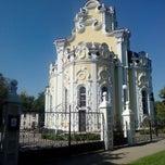 Photo taken at Сквер Воїнів-Інтернаціоналістів by Andrey K. on 8/10/2013