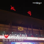 Photo taken at 成都站 Chengdu Railway Station by tuotuo on 3/8/2013