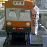 Photo taken at 品川駅 0km ポスト by Tadashi K. on 8/26/2012