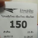 Photo taken at ไปรษณีย์ บึงทองหลาง (Bueng Thonglang Post Office) by Pimpaphon J. on 2/16/2015