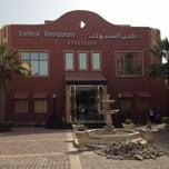 Photo taken at Al Sanbok السنبوك by Masha3el T. on 3/8/2012