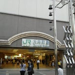 Photo taken at JR 大井町駅 by Kuni on 9/15/2011