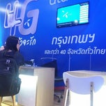 Photo taken at dtac hall (ดีแทค ฮอลล์) by Nattee น. on 4/1/2015