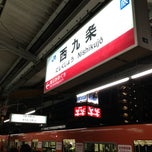 Photo taken at JR 西九条駅 (Nishikujō Sta.) by Clint L. on 2/12/2013