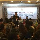 Photo taken at インドネシア共和国大使館 (Embassy of the Republic of Indonesia) by Rheinhold🇯🇵 J. on 3/15/2015