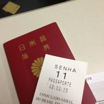Photo taken at ブラジル連邦共和国総領事館 (Consulate-General of the Federative Republic of Brazil) by 流 香. on 7/29/2013