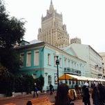 Photo taken at Высшие курсы иностранных языков МИД РФ by Kipelova on 10/8/2013