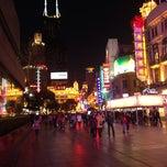 Photo taken at Sofitel Shanghai Hyland - Club Sofitel Floor - Suite Room 2914 by Suat Y. on 3/10/2015