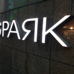 Photo taken at Spark by Jafar S. on 6/5/2013