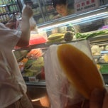 Photo taken at Nam Seng Fresh Fruit by Dmitriy T. on 3/25/2014