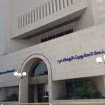 Photo taken at National Bank Of Kuwait by Ali A. on 7/14/2013