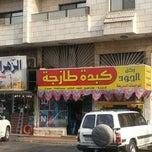 Photo taken at ركن الجود للكبدة الطازجة by Eng N. on 3/18/2014