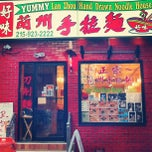 Photo taken at Spice C Hand Drawn Noodle House by Leslie B. on 9/1/2012