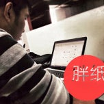 Photo taken at 同济大学嘉定校区图书馆 by Erfan J. on 10/27/2013