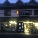 Photo taken at 小山商店 by Akito N. on 11/14/2013
