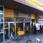 Photo taken at 이마트 (E-mart) by eAsTiN S. on 2/9/2013