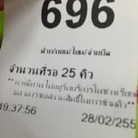 Photo taken at ธนาคารกสิกรไทย (KASIKORNBANK) by Chutwara K. on 2/28/2013