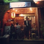 Photo taken at ジャンプ by Anzai K. on 10/26/2012