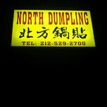 Photo taken at North Dumpling by Jason K. on 7/11/2013