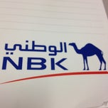 Photo taken at National Bank Of Kuwait by Yousef S A. on 3/18/2012