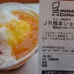 Photo taken at ミスタードーナツ JR熊本ショップ by つじやん @. on 9/17/2014
