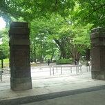 Photo taken at 松戸中央公園 by くるん⇄なこむ C. on 5/26/2014