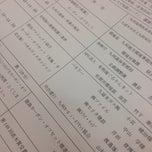 Photo taken at 久留米ビジネスプラザ by Akihiro S. on 1/18/2014