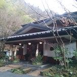Photo taken at 奥の湯 by ばにばに on 1/6/2015