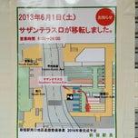 Photo taken at JR 新宿駅 サザンテラス口 by Watalu Y. on 6/12/2013