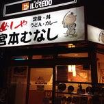 Photo taken at 宮本むなし 名鉄岐阜駅前店 by ysbay98 m. on 1/3/2015