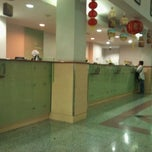 Photo taken at BII Maybank by MEDY T. on 1/26/2012