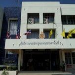 Photo taken at สำนักงานขนส่งกรุงเทพมหานครพื้นที่ 3 (สุขุมวิท 62) by Jun D. on 11/25/2011