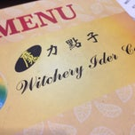Photo taken at Witchery Ider Cafe by Teng K. on 7/10/2012