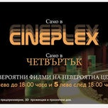 Photo taken at Cineplex by City Center Sofia on 8/26/2011