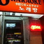 Photo taken at XO Karaoke Bar by Peter R. on 5/27/2012