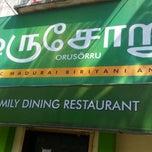 Photo taken at Oru Sorru by Kalesh S. on 1/20/2012