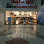 Photo taken at Hyper Bin Dawood | هايبر بن داود by Rakan D. on 6/22/2012