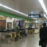 Photo taken at 栄町駅 (Sakaemachi Sta.) by つじやん @. on 6/14/2012