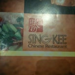 Photo taken at Sing Kee Chinese BBQ by Jenny U. on 12/25/2010