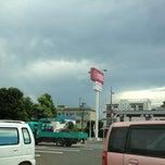 Photo taken at マックスバリュ 内坪井店 by Kenichi S. on 7/29/2012