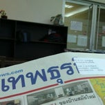 Photo taken at RBSC Library 4th Fl by Thiti on 9/4/2011